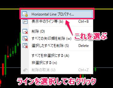 lockline4.png
