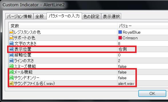 alertline2.png