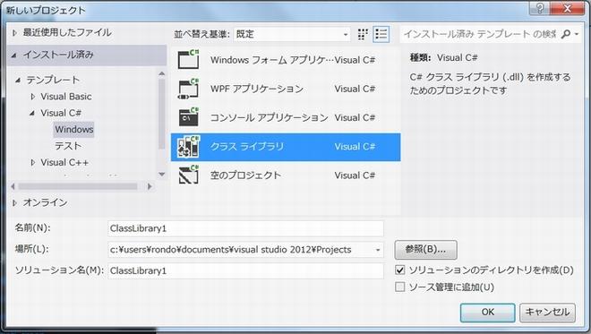 classC.jpg