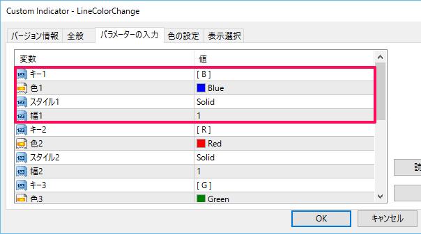 linecolorchange.png