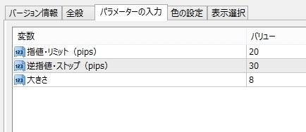 manualtest2.jpg