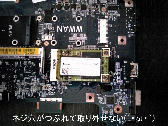 mini9_ssd.jpg