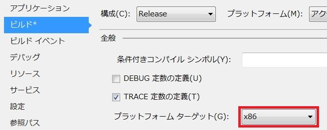 release86.jpg