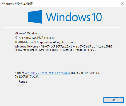 windows10.png